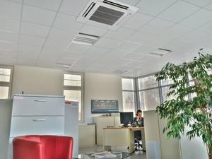 Современные решения для офисов и предприятий